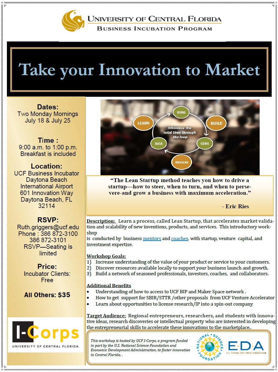 Take your Innovation to Market